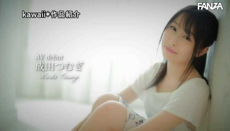 元女子アナウンサー 成田つむぎ エロ画像 54