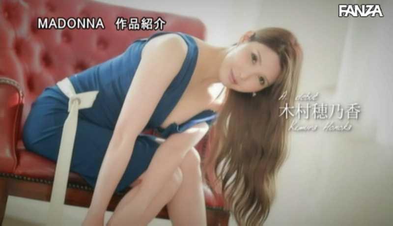 綺麗な人妻 木村穂乃香 エロ画像 26