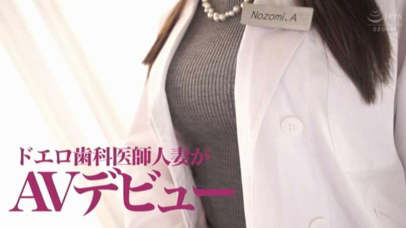 美人歯科医師 東希美 エロ画像 17