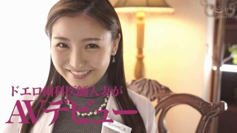 美人歯科医師 東希美 エロ画像 18