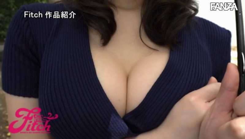 卑猥な素人妻 田中美矢 エロ画像 15
