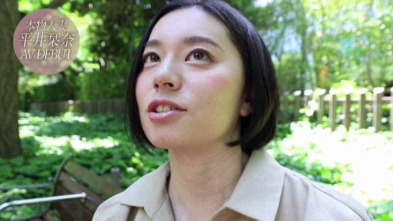 スレンダー美人妻 平井栞奈 エロ画像 25