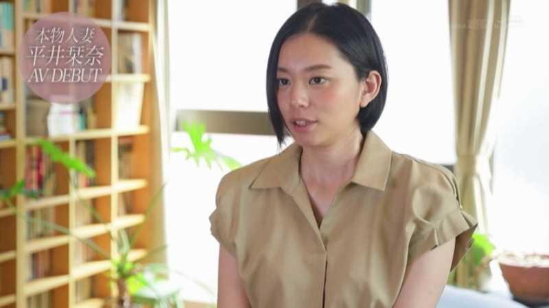 スレンダー美人妻 平井栞奈 エロ画像 26