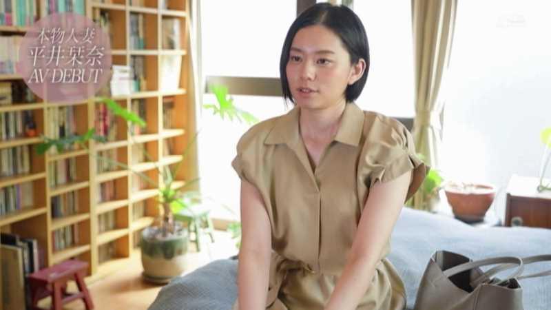 スレンダー美人妻 平井栞奈 エロ画像 30