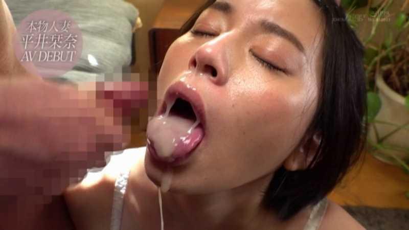 スレンダー美人妻 平井栞奈 エロ画像 34