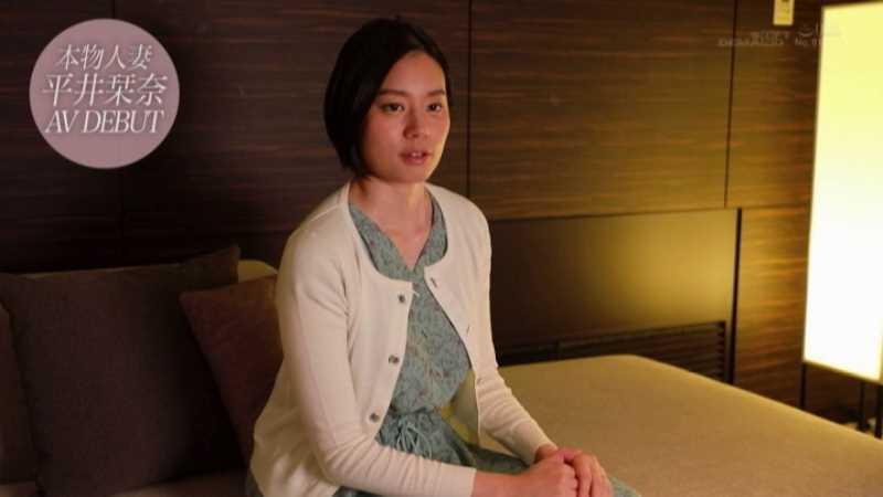 スレンダー美人妻 平井栞奈 エロ画像 37