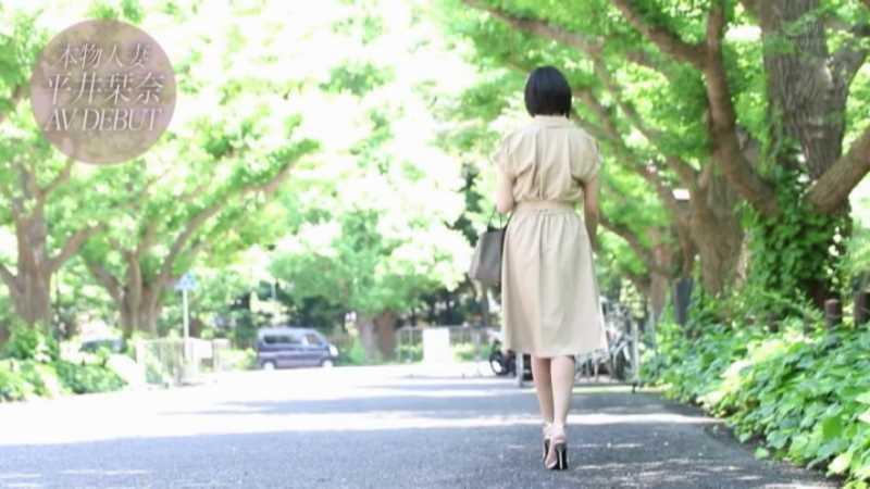 スレンダー美人妻 平井栞奈 エロ画像 48