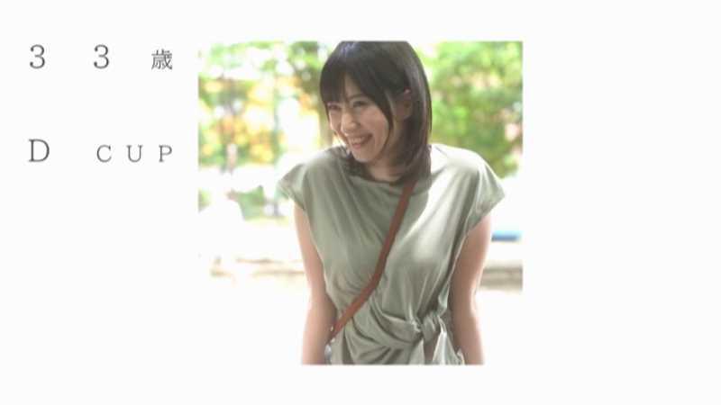 不倫妻 古瀬朱美 エロ画像 26