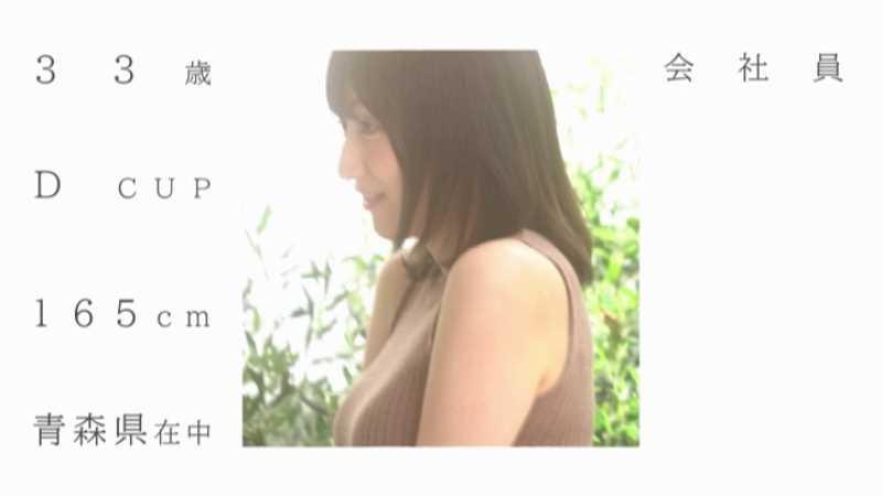 不倫妻 古瀬朱美 エロ画像 29
