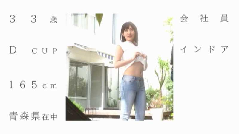 不倫妻 古瀬朱美 エロ画像 31