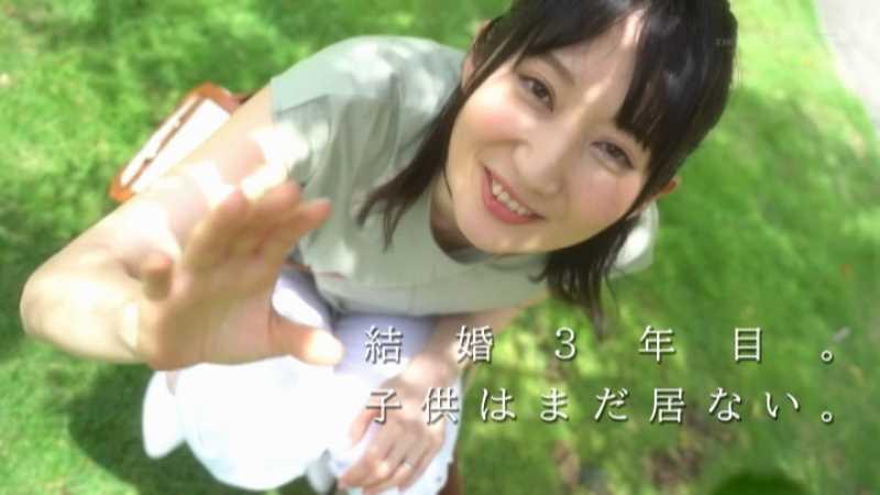 不倫妻 古瀬朱美 エロ画像 35