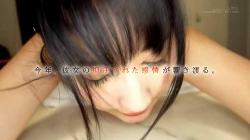 不倫妻 古瀬朱美 エロ画像 49
