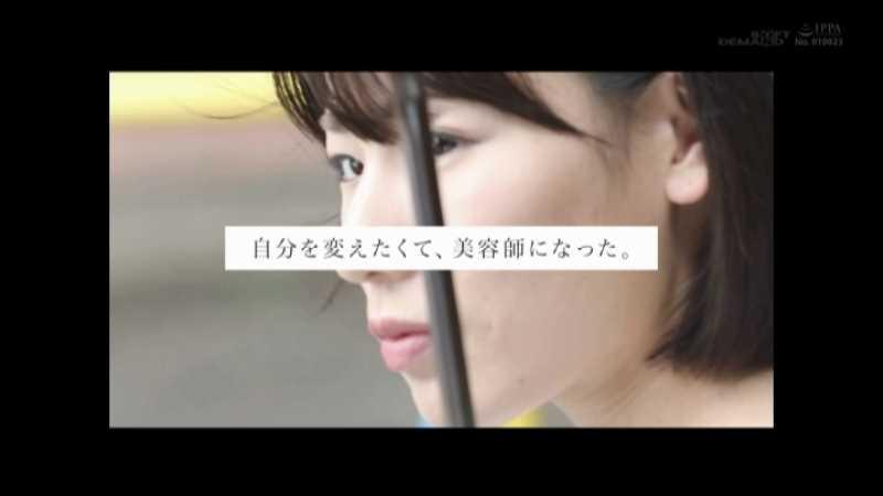 小西ひかる 初不貞エロ画像 21