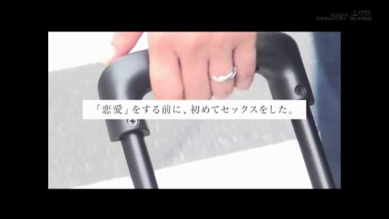 小西ひかる 初不貞エロ画像 23