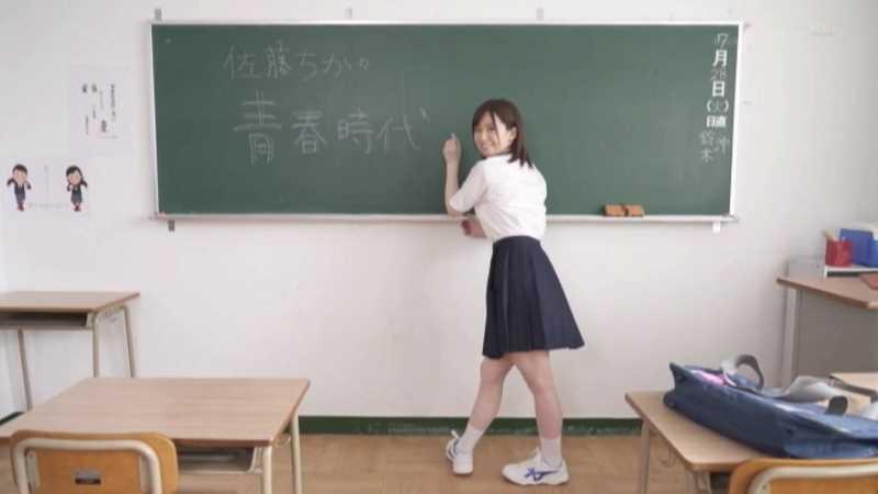 優等生 佐藤ちか エロ画像 22