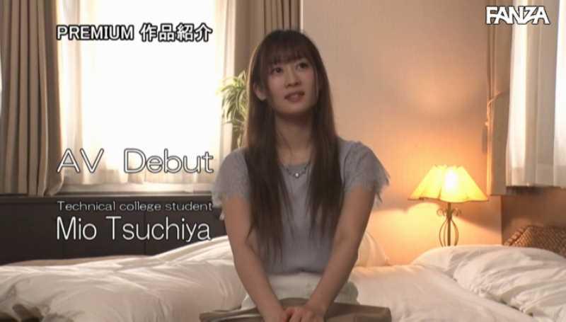 大人っぽい女子大生 土屋美桜 エロ画像 15