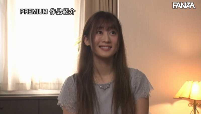 大人っぽい女子大生 土屋美桜 エロ画像 17
