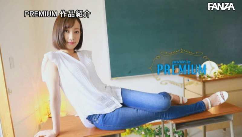 スケベ高校教師 滝川由季 エロ画像 14