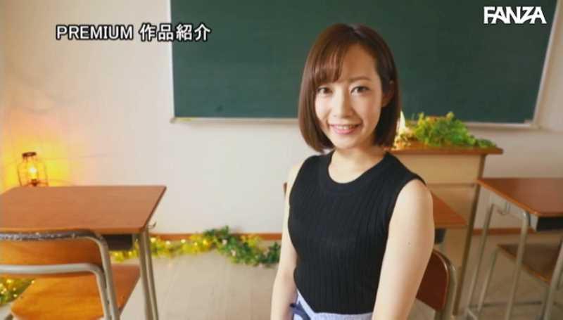 スケベ高校教師 滝川由季 エロ画像 16
