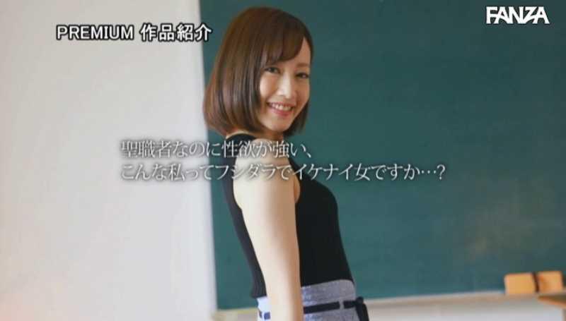 スケベ高校教師 滝川由季 エロ画像 23