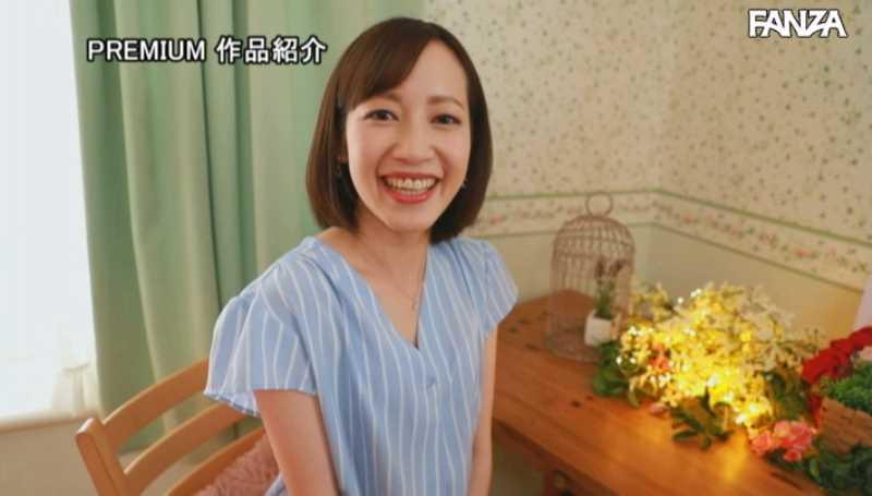 スケベ高校教師 滝川由季 エロ画像 32