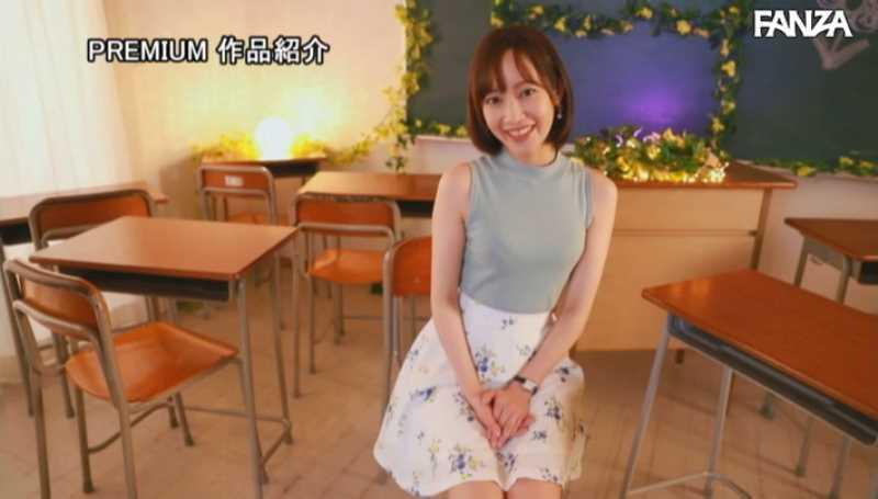 スケベ高校教師 滝川由季 エロ画像 38
