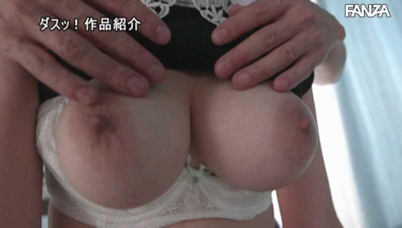 Gカップ巨乳 花美千春 エロ画像 15