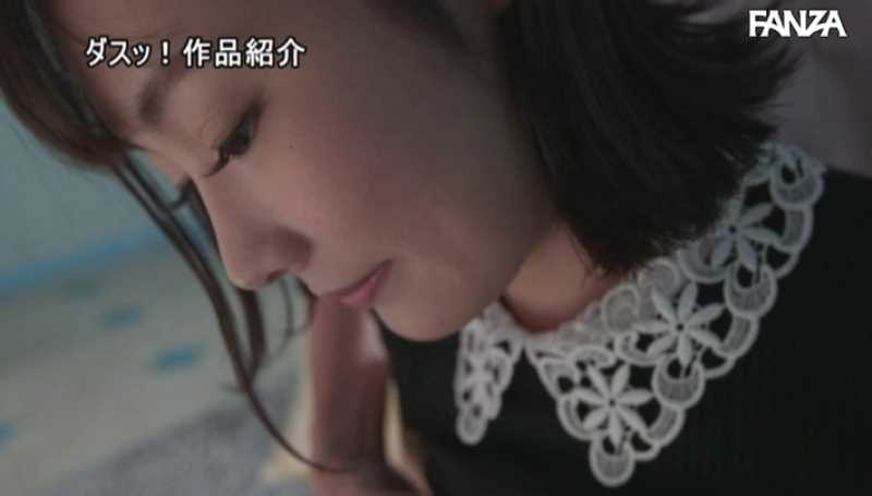 Gカップ巨乳 花美千春 エロ画像 16