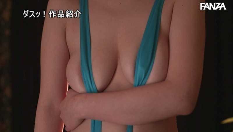 Gカップ巨乳 花美千春 エロ画像 27