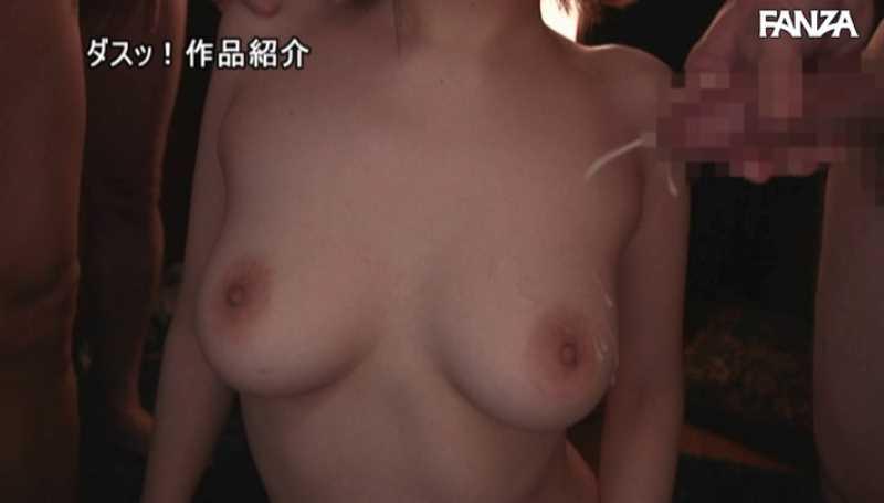 Gカップ巨乳 花美千春 エロ画像 32