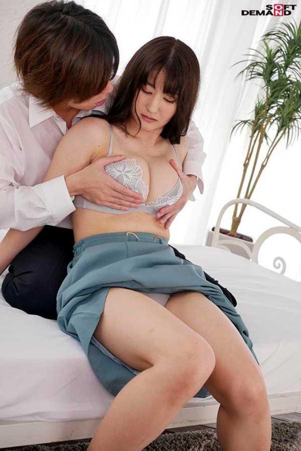 丸の内OL 吉永このみ エロ画像 15