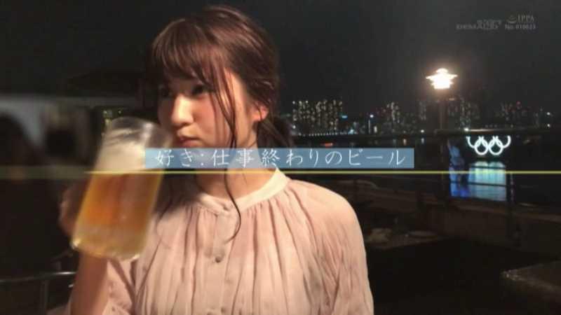 丸の内OL 吉永このみ エロ画像 37