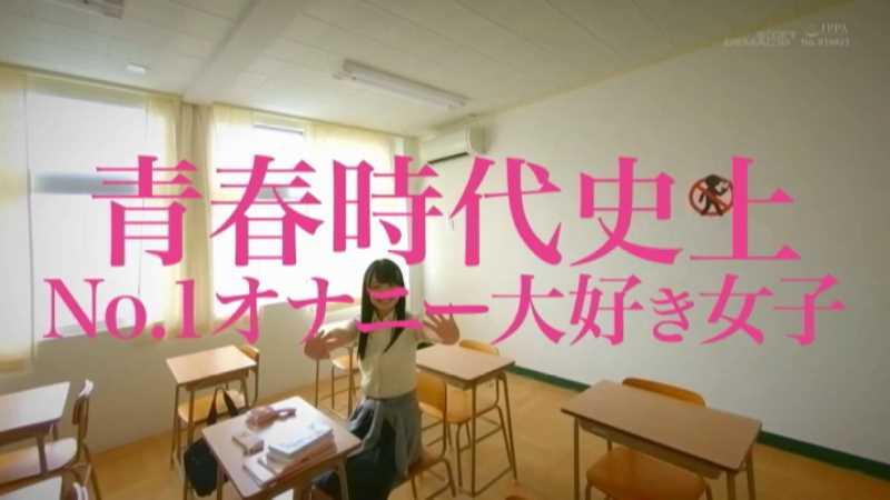 変態少女 斎藤まりな エロ画像 17