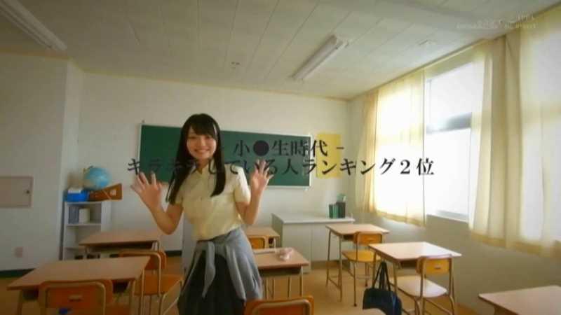 変態少女 斎藤まりな エロ画像 22