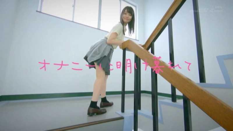 変態少女 斎藤まりな エロ画像 31