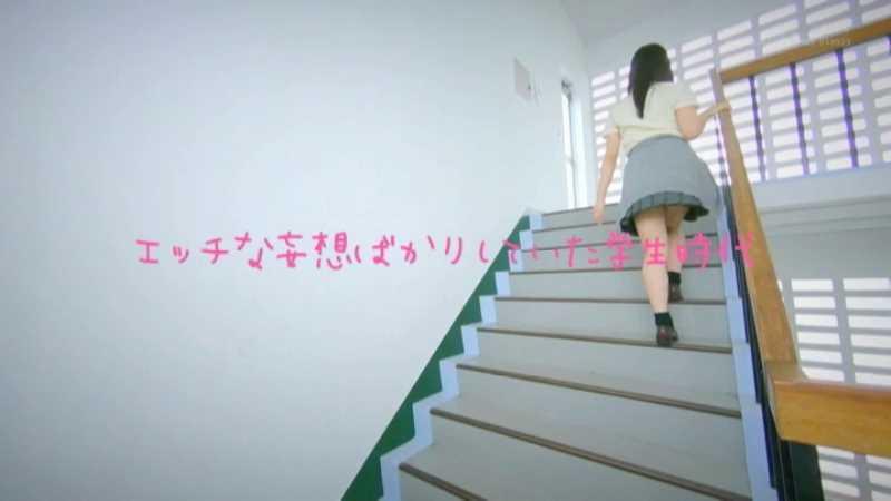 変態少女 斎藤まりな エロ画像 32