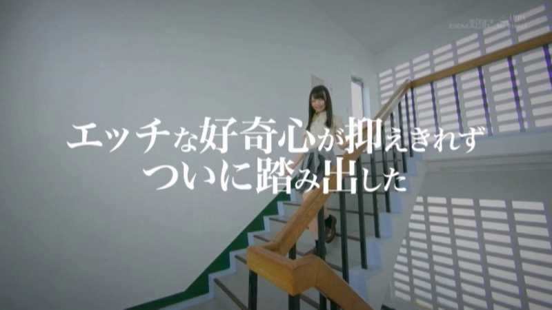 変態少女 斎藤まりな エロ画像 35