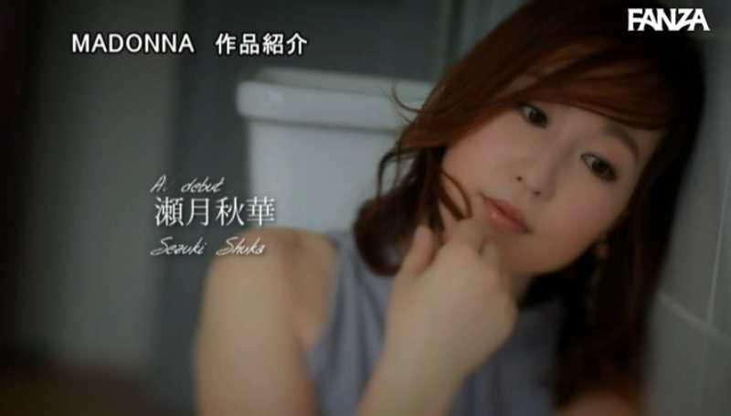 40歳の熟女 瀬月秋華 エロ画像 14