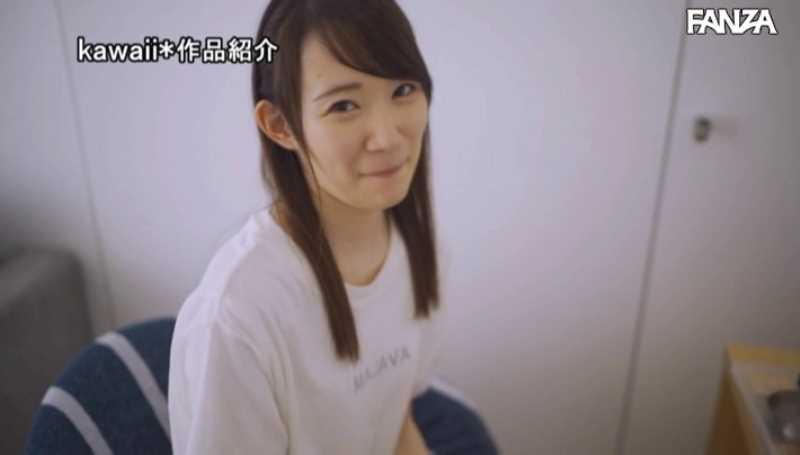 ムッツリ女子大生 琴石ゆめる エロ画像 21