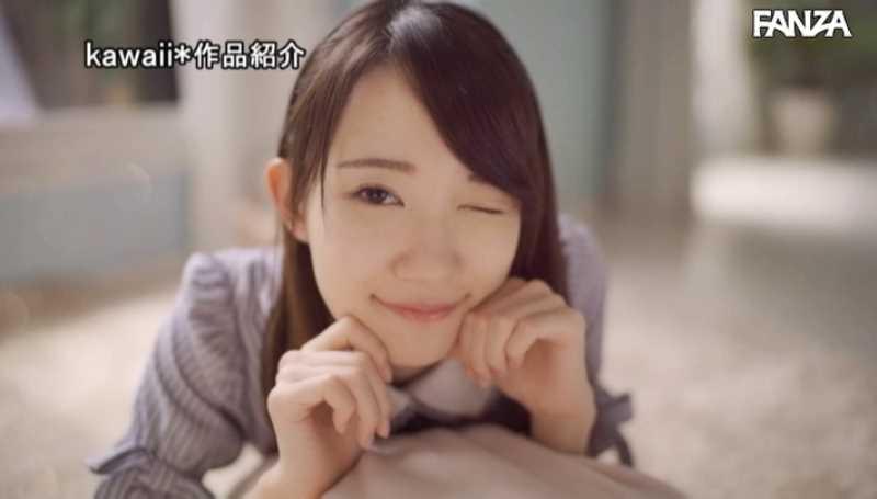 ムッツリ女子大生 琴石ゆめる エロ画像 41