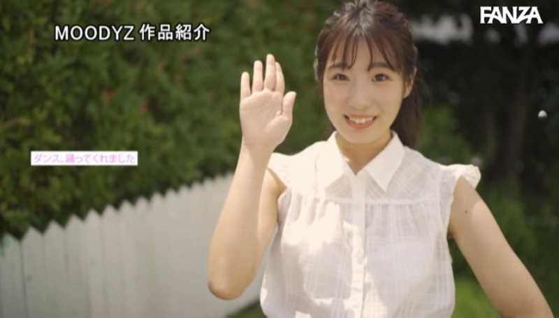 陥没乳首の女子大生 七嶋十愛 エロ画像 42
