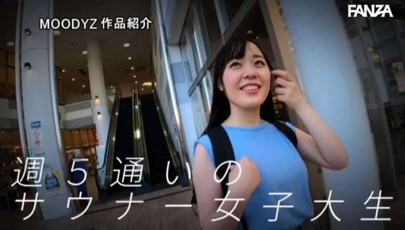 女子大生 高瀬りな サウナSEX画像 15