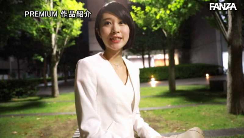 薄毛おまんこのお姉さん 櫻井まみ エロ画像 18