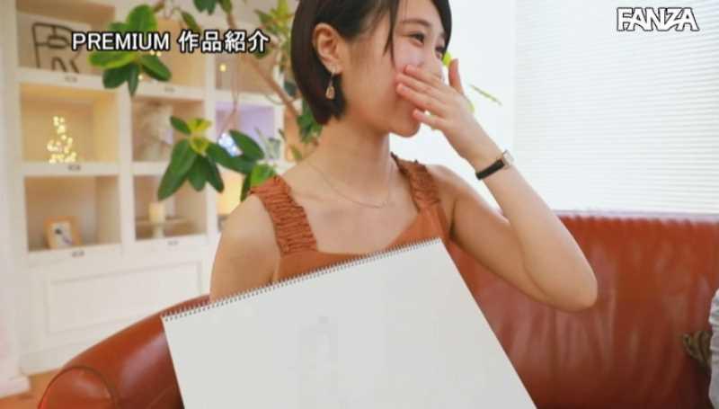 薄毛おまんこのお姉さん 櫻井まみ エロ画像 24