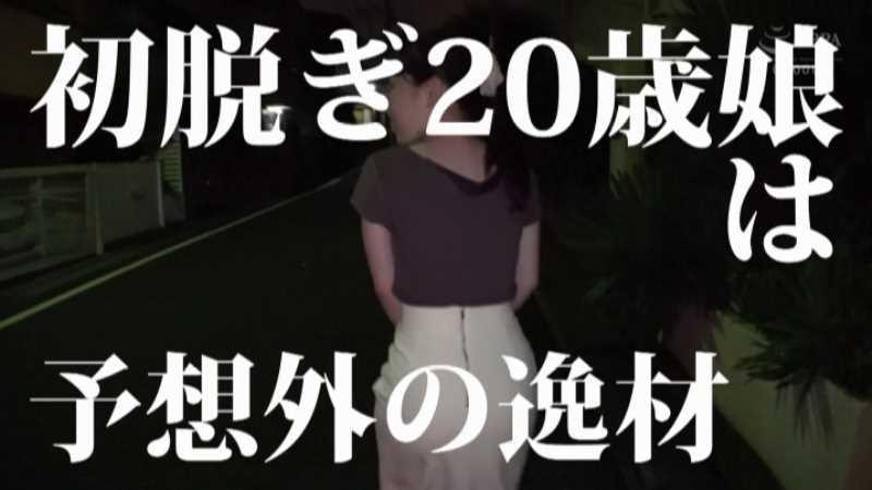 和太鼓女子 松田優 エロ画像 22