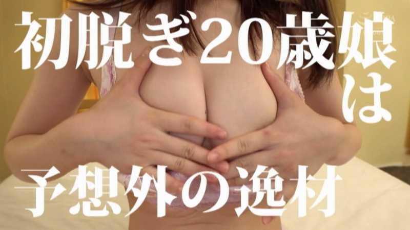 和太鼓女子 松田優 エロ画像 23