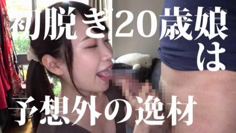 和太鼓女子 松田優 エロ画像 24