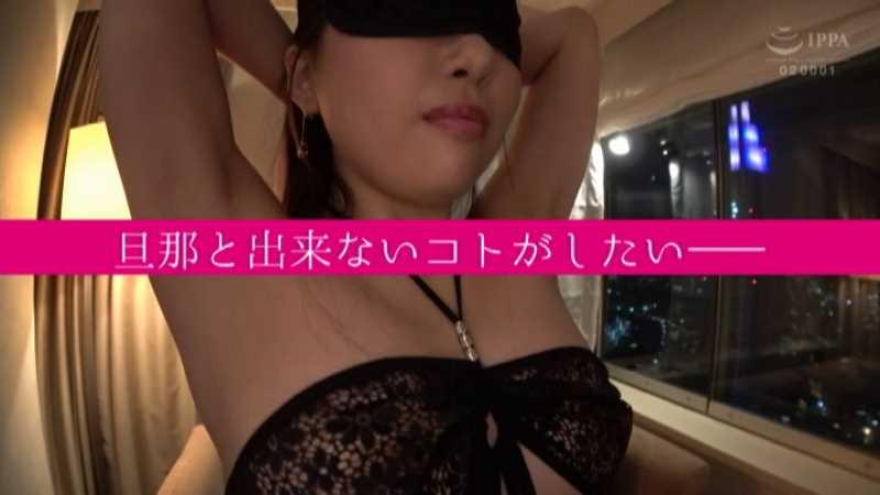 受付嬢 花咲ゆの エロ画像 32