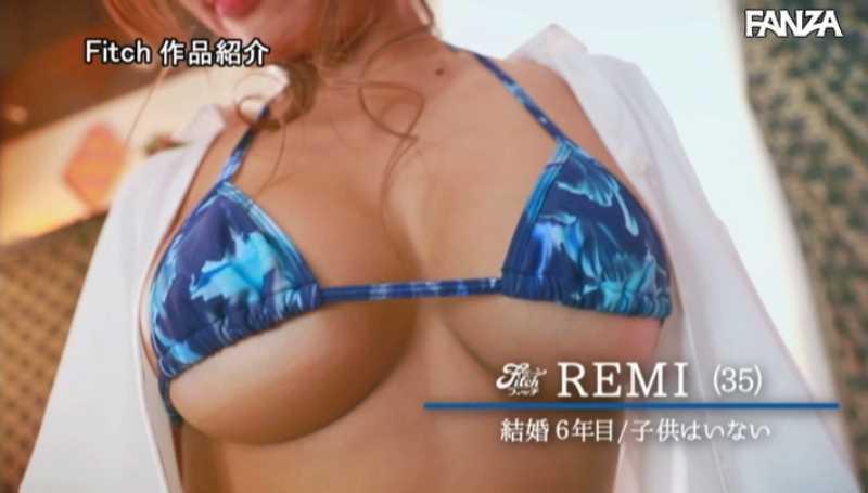 日焼け妻 REMI エロ画像 16