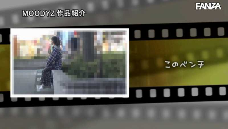 ロリ少女 桜木なえ エロ画像 28